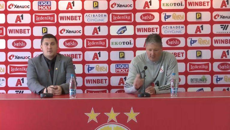 Любо Пенев: Искам ЦСКА да играе добре и да вкарва голове
