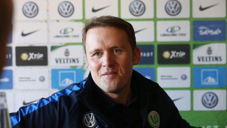 38-годишен стана шеф във Волфсбург