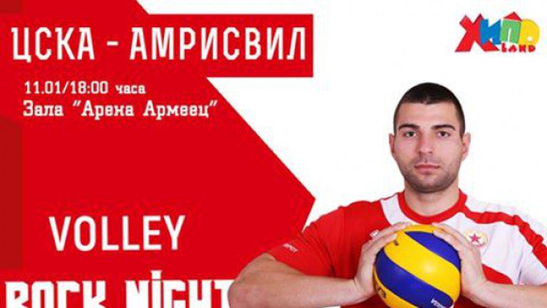 Пламен Шекерджиев: Жадни сме за победи