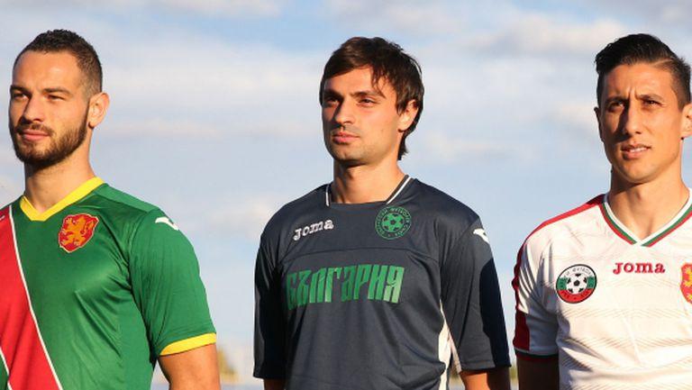 Локо (Пд) и Райнов официално се разделиха