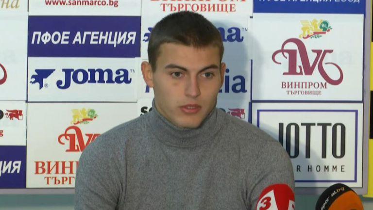 Георги Купенов: Септември може да играе в Първа лига