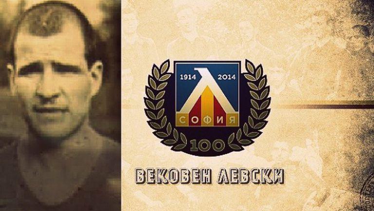 """23 години от смъртта на първия """"Спортист на България"""" - """"синия"""" Любен Стамболиев"""
