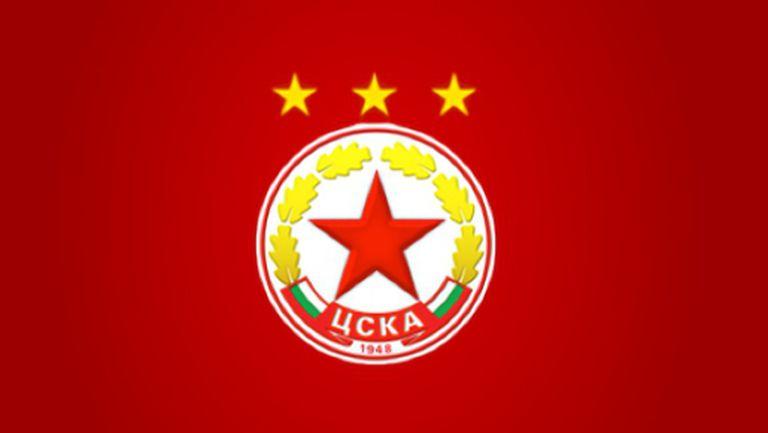 Търгът за емблемата на ЦСКА се отлага - ето причината
