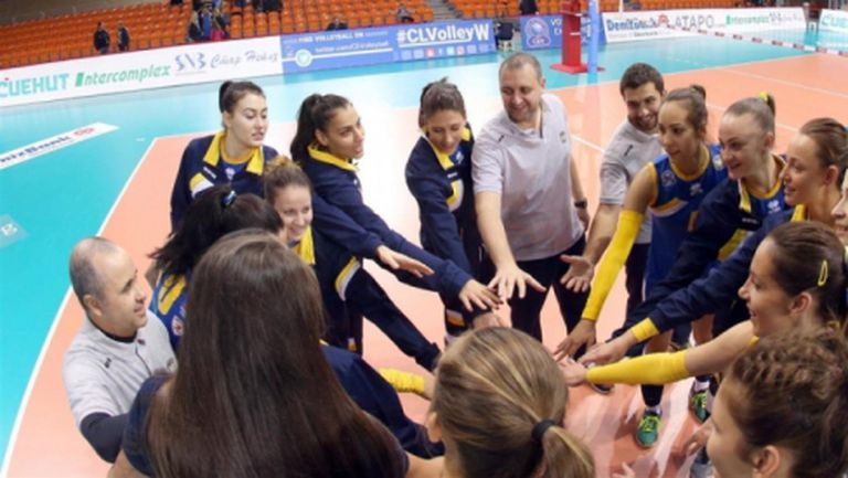 Мачът на сезона за Марица и Пловдив! Гледайте Марица - Ямамай ТУК!!!