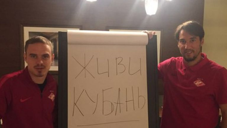 Ивелин Попов се включи в акция за подкрепа на Кубан