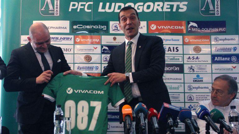 Лудогорец представи нов спонсор преди началото на подготовката