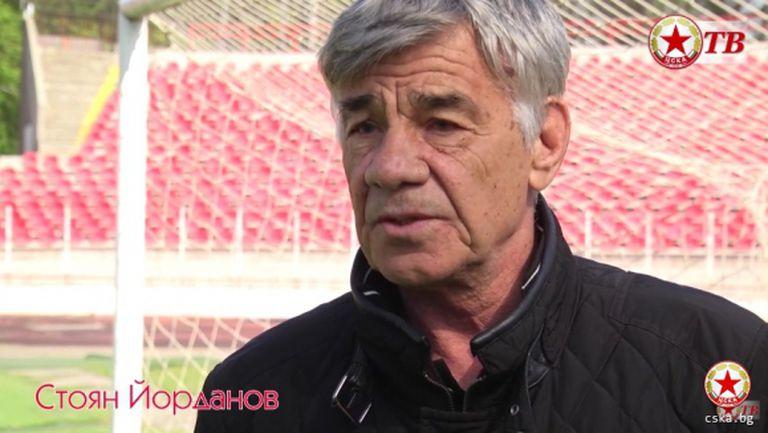 ЦСКА-София поздрави легендарен вратар на ЦСКА