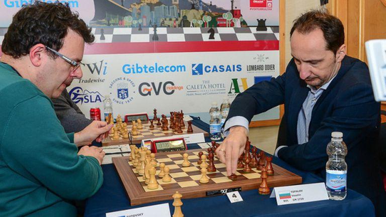 Веселин Топалов с нова победа, реми между Стефанова и Чепаринов в Гибралтар