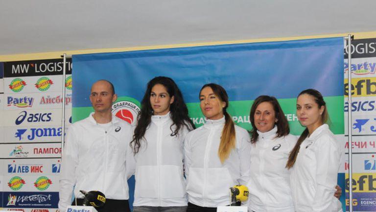 """Отборът за """"Фед Къп"""" тръгва с амбиции за изкачване в по-горна група"""