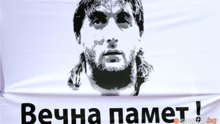 Феновете на ЦСКА почетоха Трифон Иванов с плакат и аплодисменти