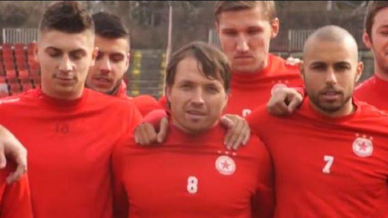 ЦСКА с призив за помощ за юноша на Левски