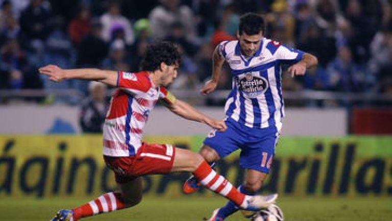 Депортиво Ла Коруня - Гранада 0:1