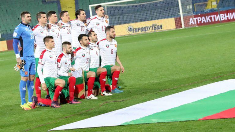 България задмина Конго в ранглистата на ФИФА