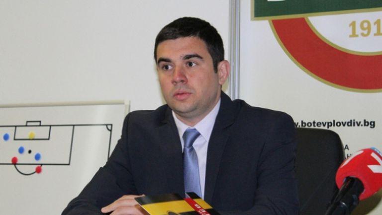 Бивш шеф осъди Ботев (Пловдив)