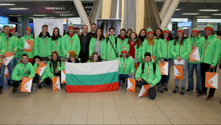 Младите български олимпийци заминаха за Европейския фестивал в Ерзурум