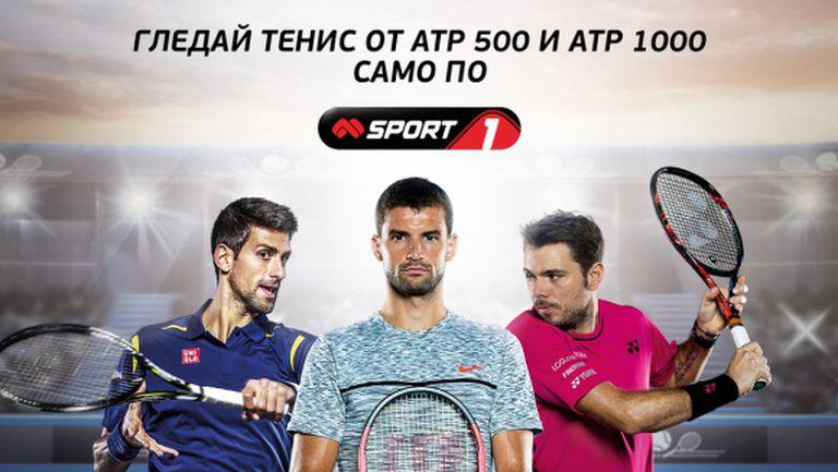 Mtel Sport 1 ще излъчи на живо участието на Григор Димитров на турнира в Ротердам
