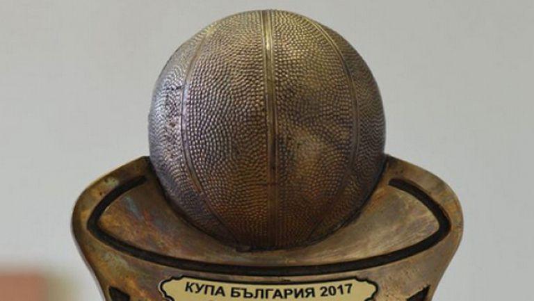 Уникален трофей очаква носителите на Купата