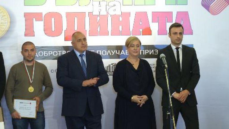 Бербатов на награждаването на  достойните българи, Радо Янков с поредно признание