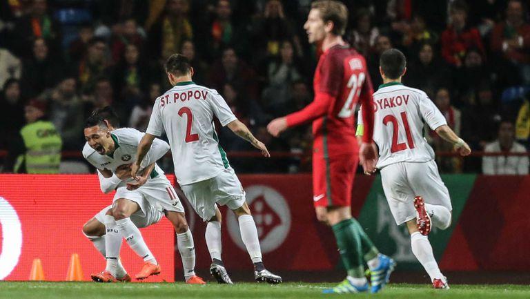 Португалия - България 0:1