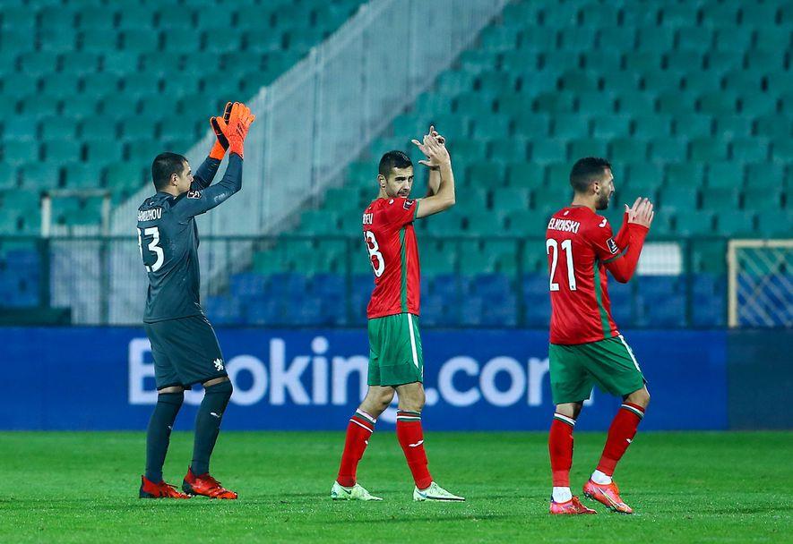 България - Северна Ирландия I