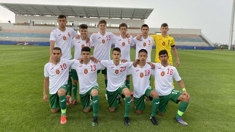 България U17 победи с 3:1 Северна Македония U17 и зае трето място