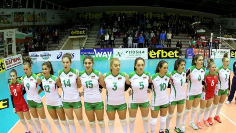 Девойките на България до 18 години ще играят контроли с Румъния и Гърция