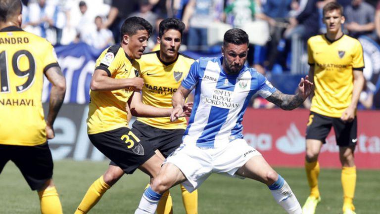 0:0 за Леганес и Малага (видео)