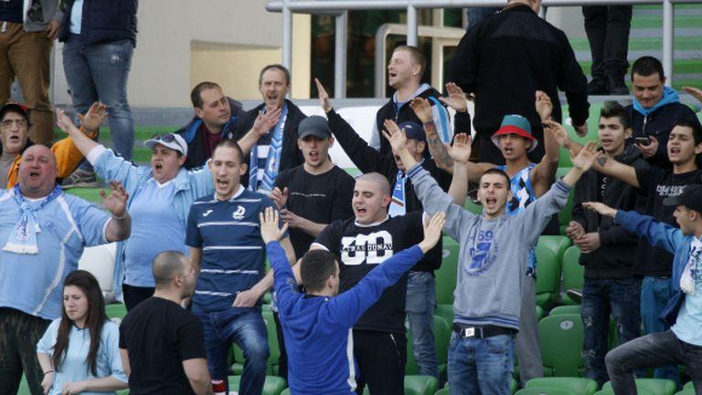 """Скандал в Разград, фенове на """"драконите"""" се оплакаха от побой"""