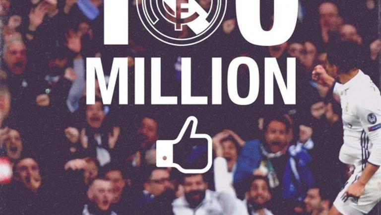 """Реал Мадрид спечели """"Ел Класико"""" в социалните мрежи"""