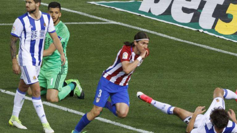 Атлетико Мадрид се утвърди на третото място (видео)