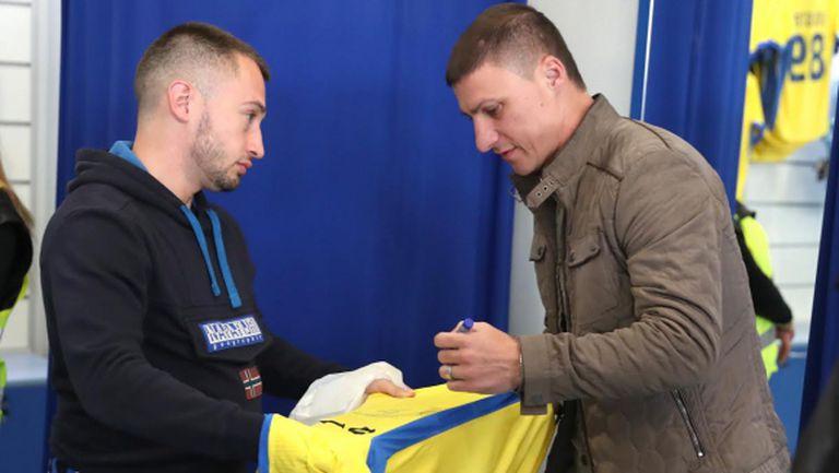 "Минев и Йоргачевич зарадваха ""сини"" фенове (видео+снимки)"