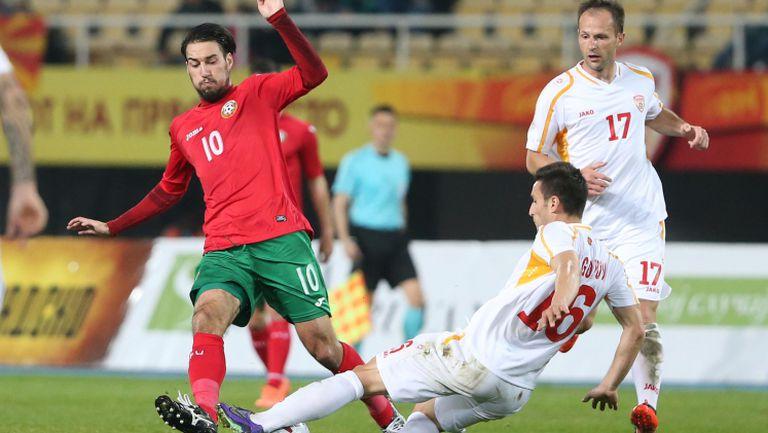 Македония - България 0:2