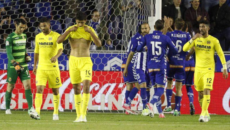 Алавес отказа Виляреал от Шампионската лига (видео)