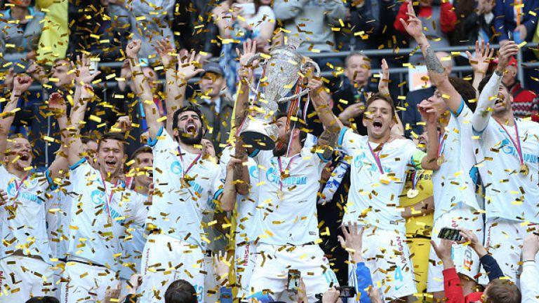 Наградиха Зенит с Купата на Русия