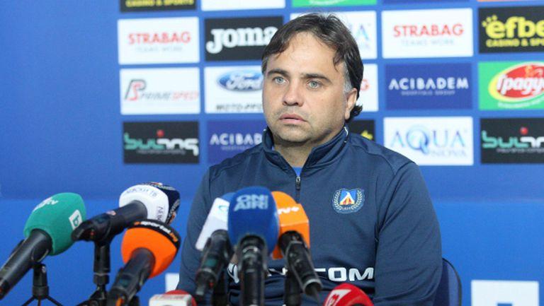 Митов ще говори в четвъртък - Левски не споменава с кого ще играе в събота