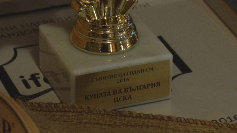 Поредно признание за ЦСКА