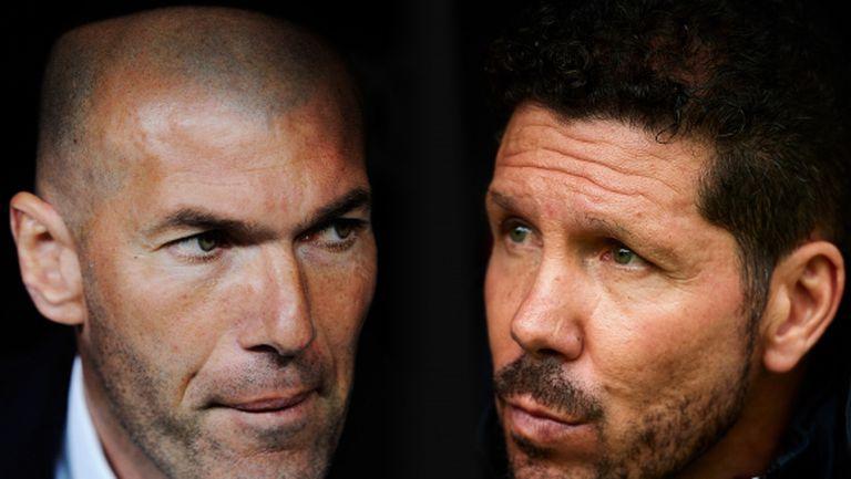 Реал срещу Атлетико: двете различни лица на футбола