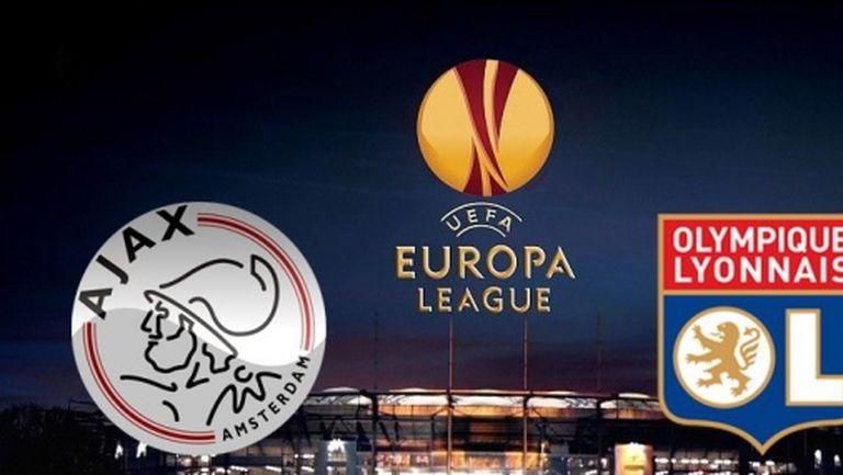 Аякс и Лион откриват полуфиналите в Лига Европа