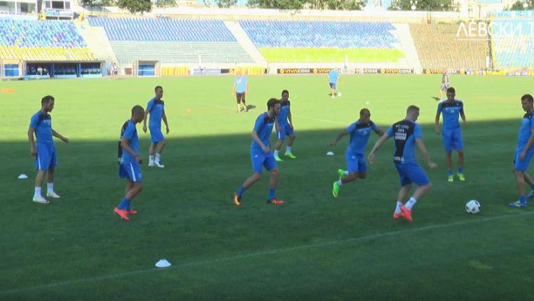 Страхотно настроение, аплодисменти и футболни трикове в Левски преди Марибор