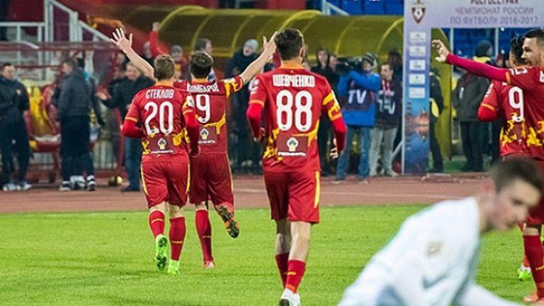 Мишо Александров и Арсенал (Тула) с много ценен и престижен успех в Русия (видео)