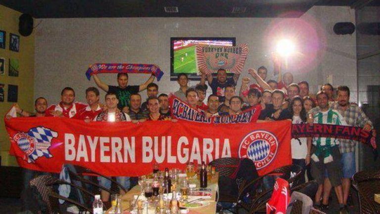 Стани част от семейството на Байерн България!