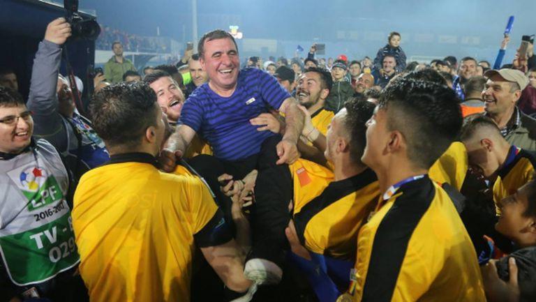 Как Хаджи изгради бъдещето на румънския футбол във Виторул