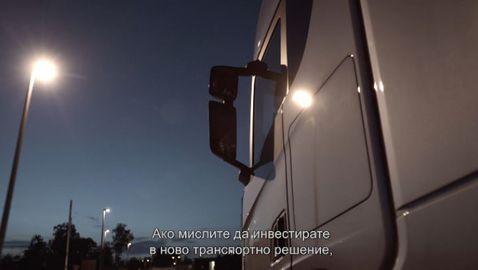 Scania: Страстта не е само за изкуството и любовта
