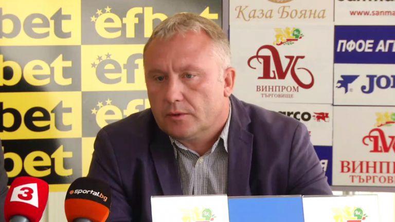 ПКФ на старши-треньорът на Ботев (Пд) Николай Киров