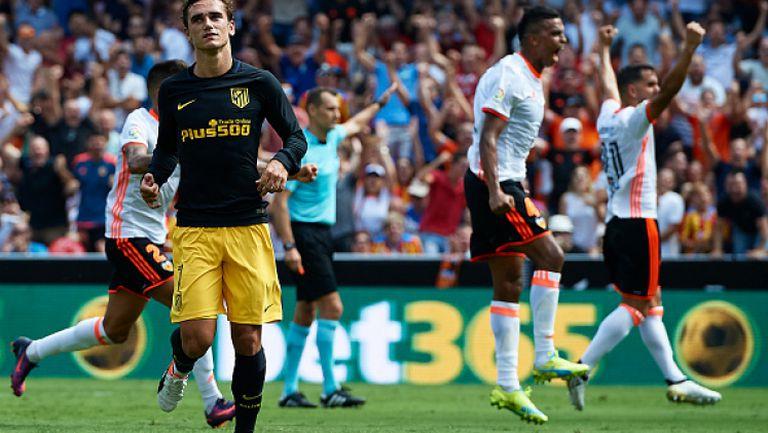 Валенсия - Атлетико (Мадрид) 0:2