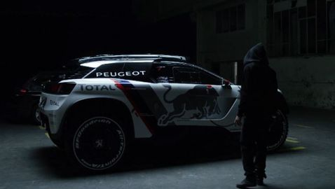 Peugeot 3008 DKR - готов за действие