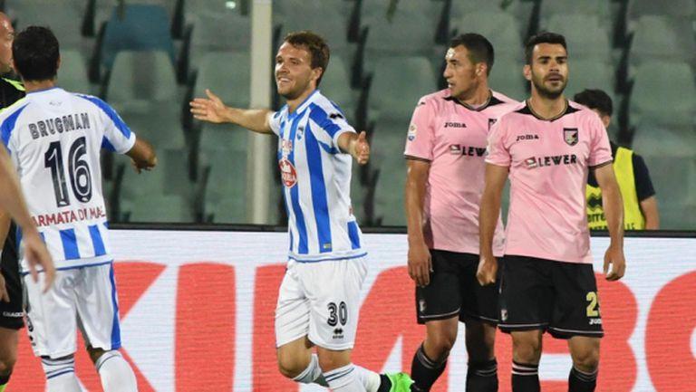 Пескара с първа победа от 19 февруари