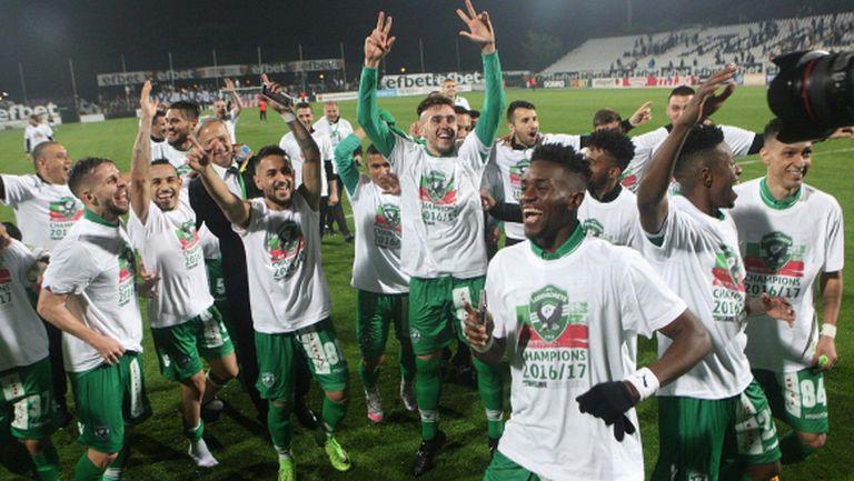 Лудогорец ще бъде поставен в плейофите на Шампионската лига