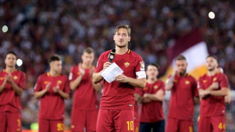 Той е Рома!