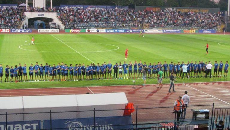 Наградиха талантите на Дунав пред пълен стадион в Русе